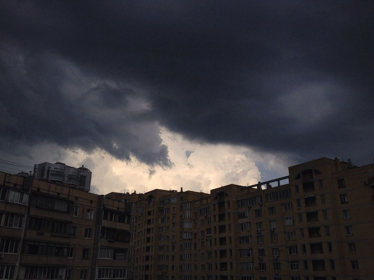 Clouds And Sky The rain started as promised in all the daily broadcasts. From the sky, from the fiery cracks three drops, almost icy ..