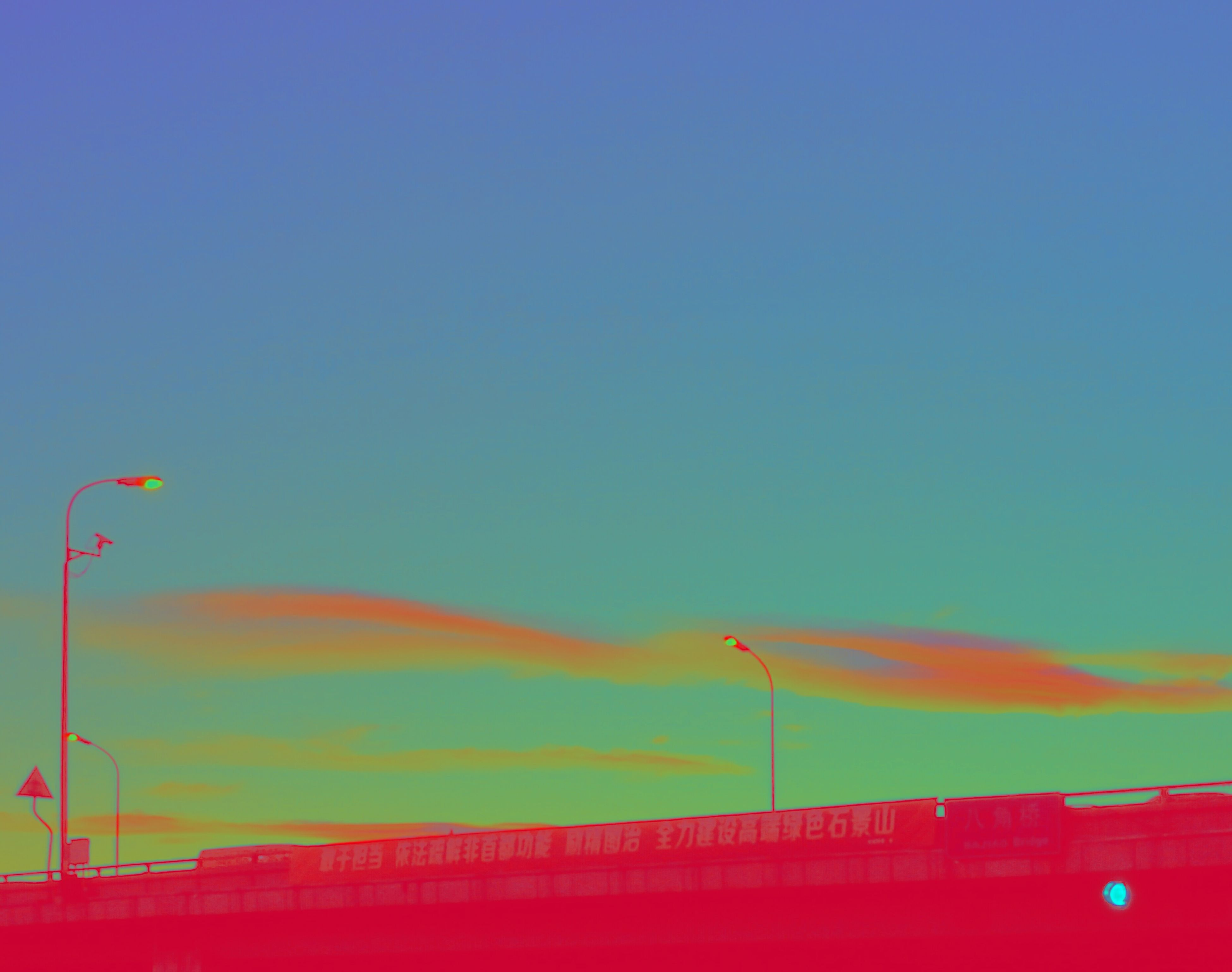 copy space, no people, sky, nature, red, beauty in nature, clear sky, blue, outdoors, low angle view, scenics, day