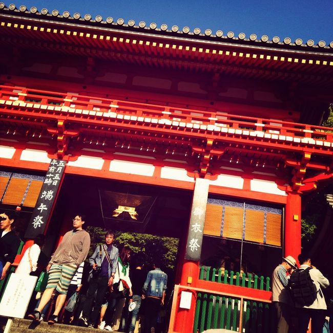 Gate Temple Yasakajinjya Archi