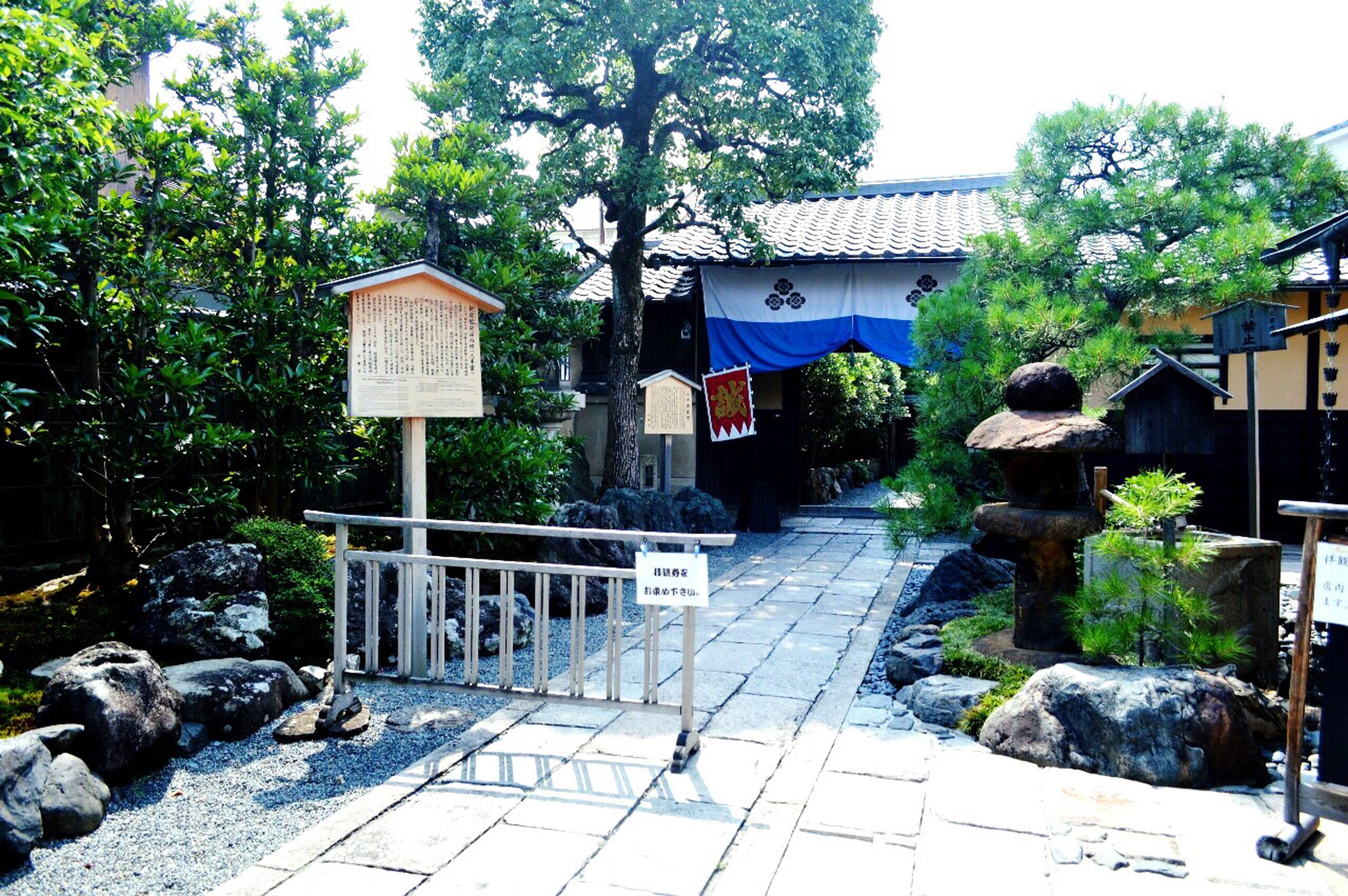 Architecture Building Exterior Built Structure Tree Outdoors Day No People Nature Sky 京都 新選組 屯所 八木邸 Kyoto