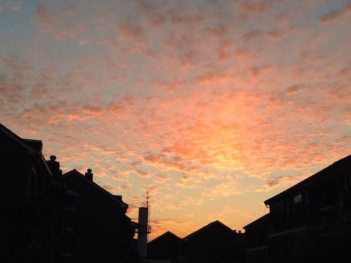 Seoul Sky And Clouds Twilight Vanilla Sky