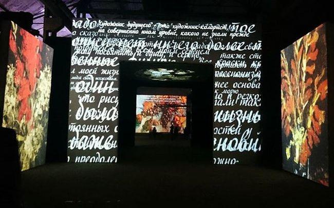 """Мультимедийная выставка """"Ван Гог. Ожившие полотна"""". Vangogh Exhibition Vangoghalive ожившиеполотна Instamood Lategram"""