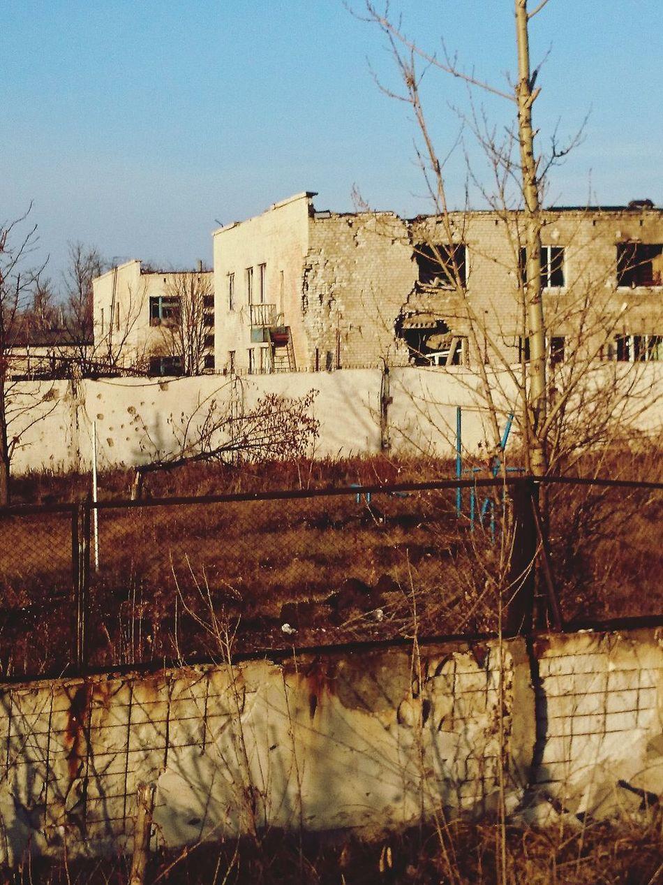 Autumn Colors ЛНР,Женская колония, после обстрела украинскими танками Hello World Hello World Hi!