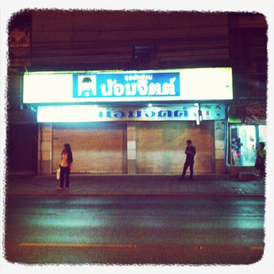 nightcall in Bangkok by Thanai Chk