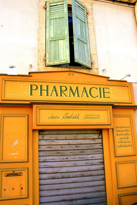 Bad Condition Canon Eos 400d Closed Door France Gallargues-le-Montueux Jalousie LanguedocRoussillon Magazine Old Old Buildings Old House Old-fashioned Pharmacie Pharmacy Shop Shutter South France Vintage Vintage House Yellow Smartphonephotography