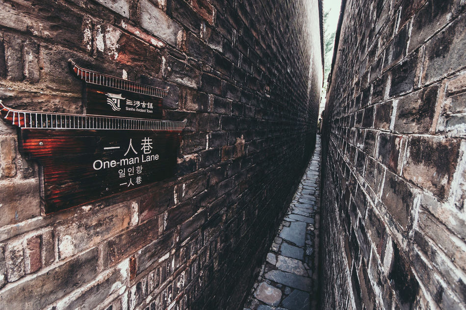 One-man Lane, Sanhe, Anhui, China Ancient Anhui Architecture Brick Wall Built Structure China Chinese Classic Lane Narrow Sanhe Tour Town Tradtional Travel Village