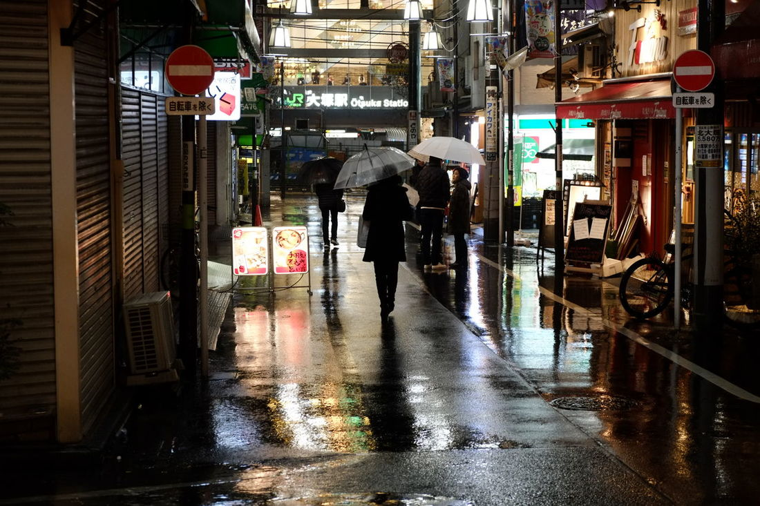 Otsuka Through My Lens Vacations Night Travel Photography Japan Photography Wet Fujifilm XE1 Fujinon 18-55mm
