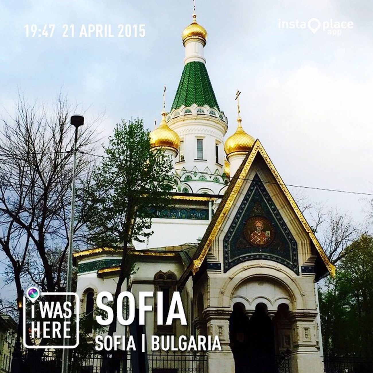 My Bulgaria Travel Series : Sofia, Bulgaria The Russian Church Travel Photography Eye Em Around The World Solotraveler By Myself Balkans Adventure Taking Photos Enjoying Every Moment In Foreign Land Life Is Beautiful For My Own Photo Journal Lizara ❤️ - Never design your character like a garden where anyone can walk. Design your character like the sky where everyone desire to reach ❤️✨👌