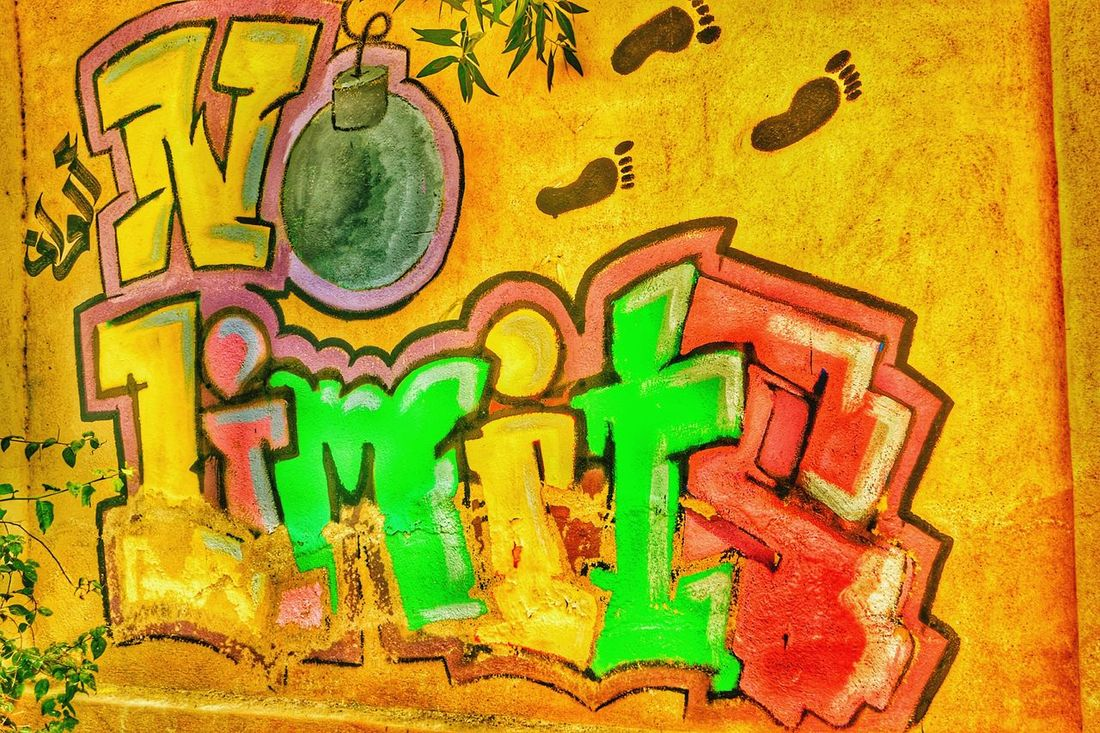 Yellow Multi Colored Green Color No People Travel Natural Pattern Tourism Built Structure Building Exterior Beauty In Nature Backgrounds Fayoum Egypt Travel Destinations My Egypt Resolution This Is Egypt ❤ Tranquility Vacations Street Art Graffiti Wall Grafitti Art. Nature Cultures Streetgraffiti