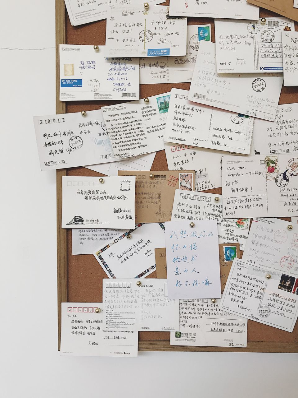 text, paper, communication, reminder, adhesive note, no people, education, indoors, to do list, close-up, white background, day