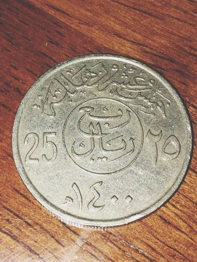 Money Finance Coin Currency Wealth Metal Savings Text Close-up No People Indoors  Day فلوس عملات قديمة 1400ه 1979