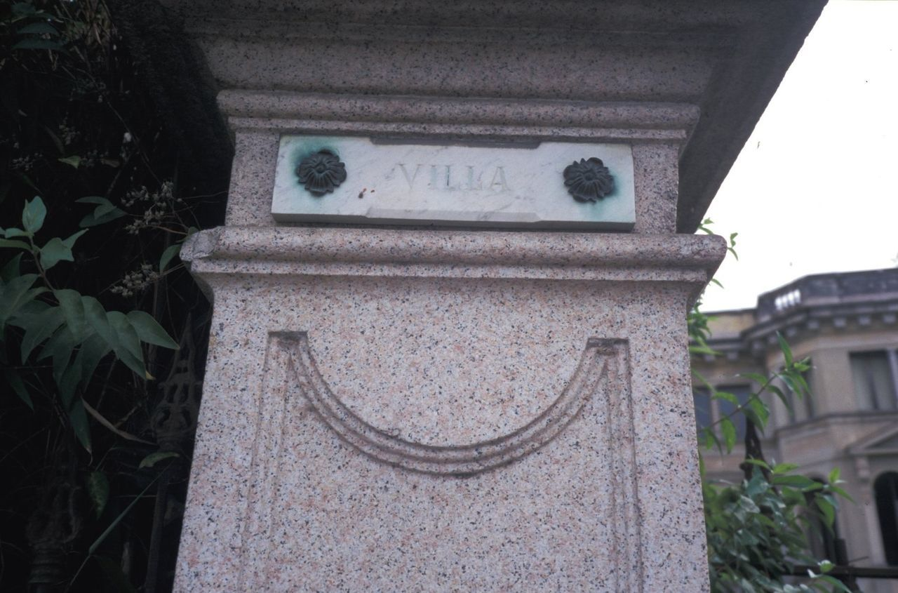 Low Angle View Of Text On Stone