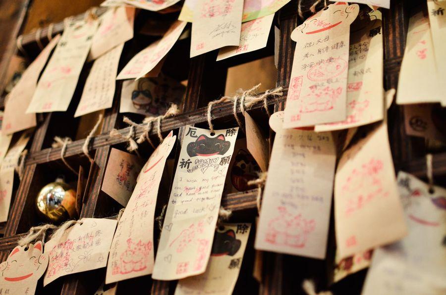 Abundance Close-up Communication Hanging Hope Lock Love Love Lock Luck Message Text Taiwan Eyemphotography Eyem Gallery Wishes Vintage Old School