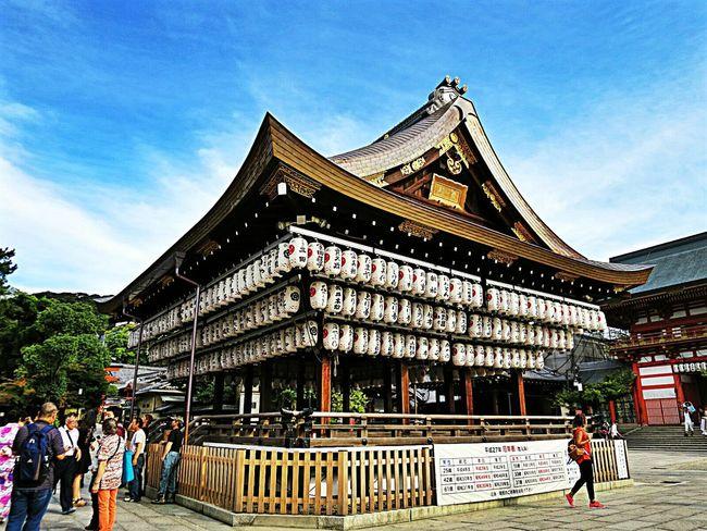 八坂神社 in京都 Hello Hello World Japan Kyoto Japan Kyoto Yasaka Shrine Landscape Healing Beautiful World Pray Nice View Happy 京都 八坂神社 また京都に行きたーい🎵大好き京都💙Love