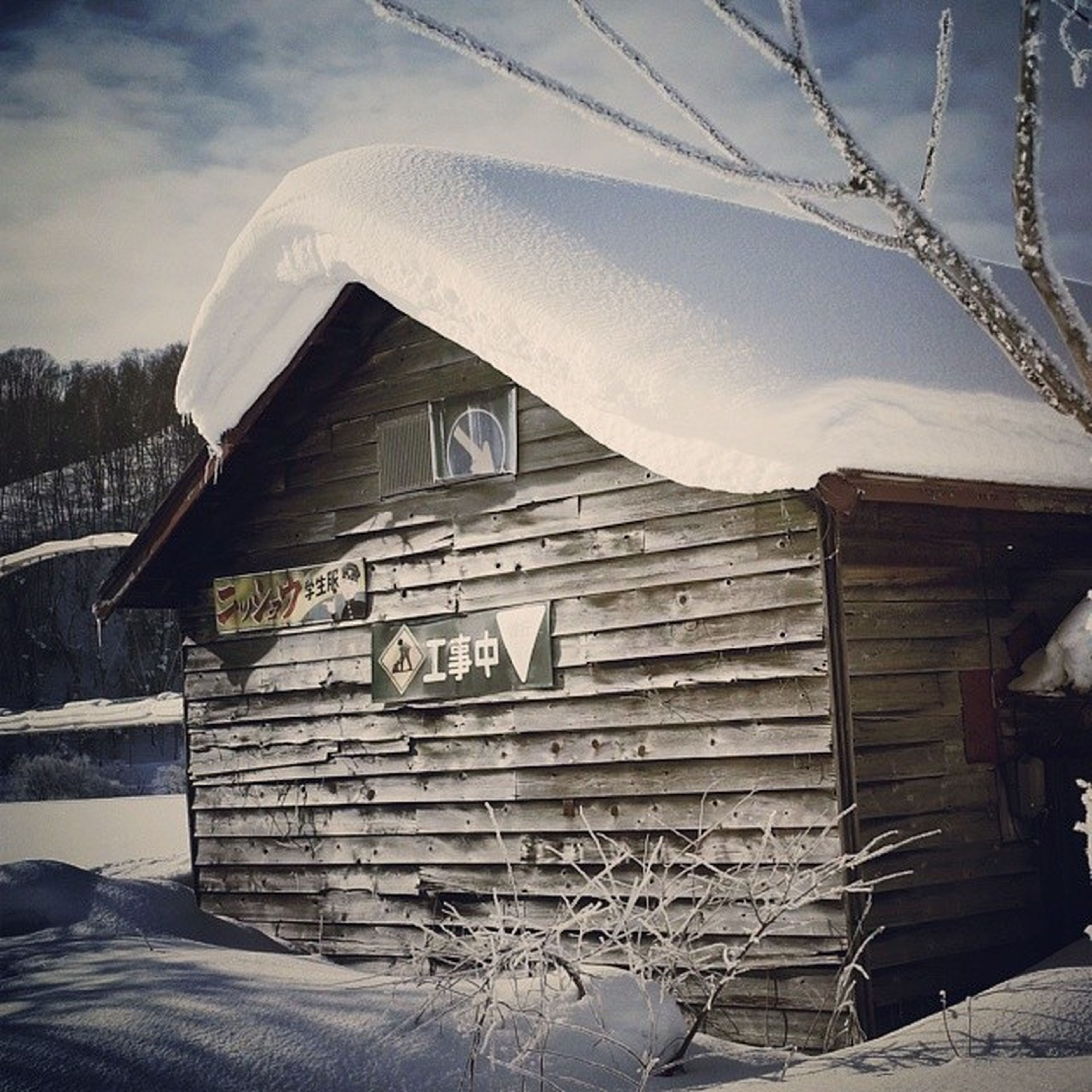 built structure, building exterior, architecture, abandoned, house, obsolete, sky, damaged, old, wood - material, run-down, deterioration, snow, roof, winter, outdoors, day, barn, no people, cold temperature