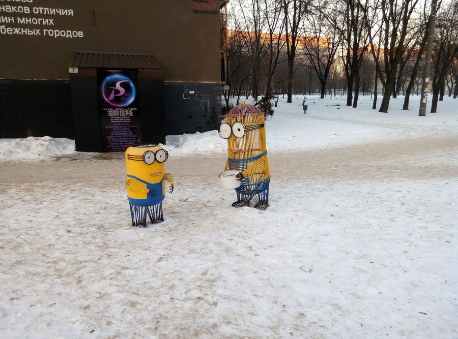 Minions Minions 🍌🍌🍌🍌🍌 Minions Minions ♥♥ Minion  Minion Love Minionnation Minions Characters Miniontoys Structure And Nature Iron Slidehill Funny Moments Funny Day