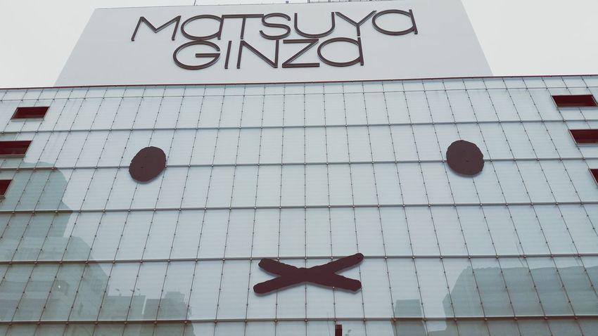 Japan Tokyo Ginza 銀座 ミッフィー