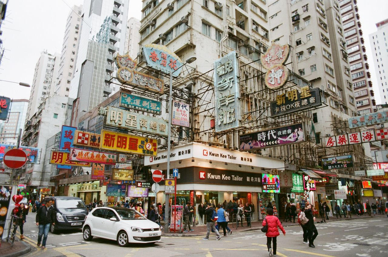 Nikon Nikonf2 Agfa Agfavista400 Agfa Film Film Film Photography Filmcamera 35mm Film 135film City Life City Street Architecture Hong Kong HongKong