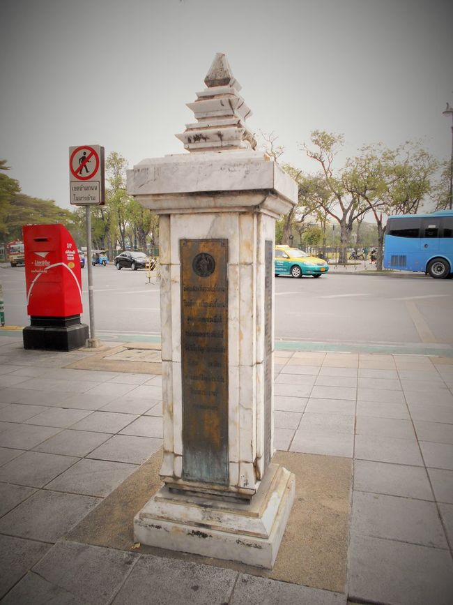 Architecture City Day Footpath Mailbox Outdoors Part Of The Grand Royal Park Pavement Sign Of BKK Sky The Way Forward Travel Destinations Tree