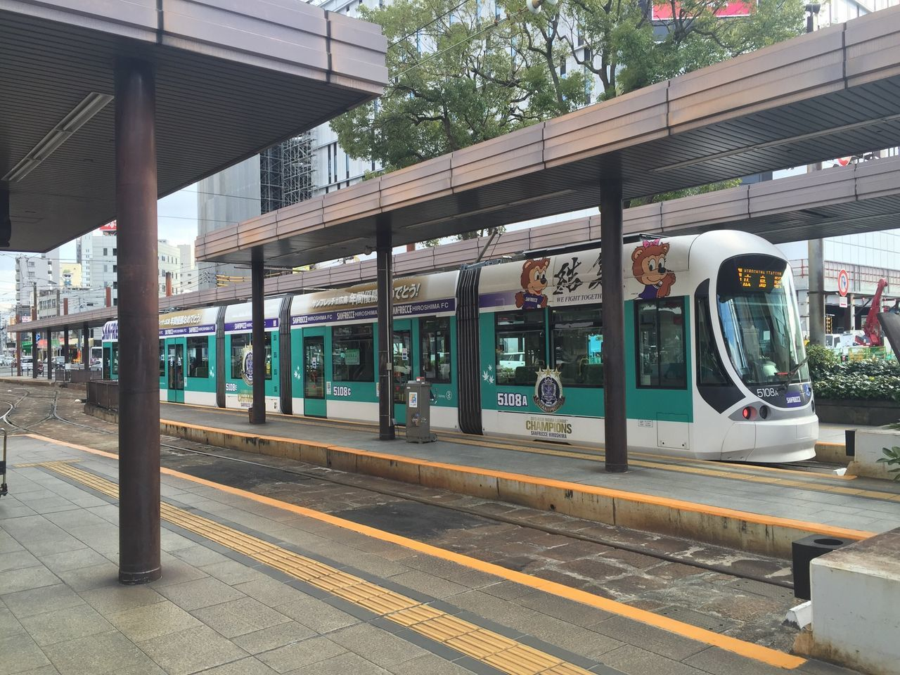 Hiroden Public Transportation Hiroshima Commuting Japan Iphone6 IPhoneography Trainstation