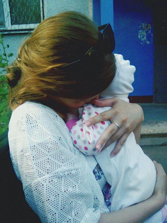 My Baby My Love❤