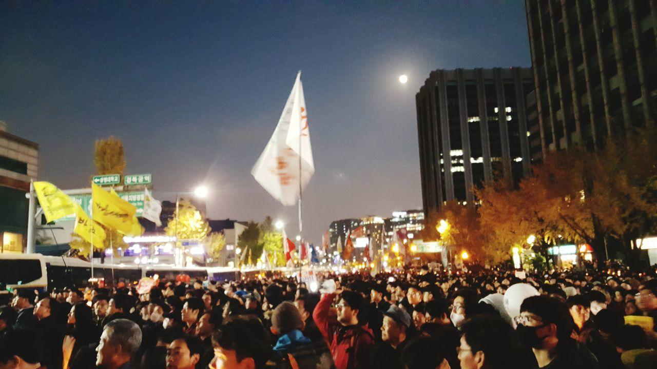 Gwanghwa-mun South Korea President Seoul, Korea Shamanism