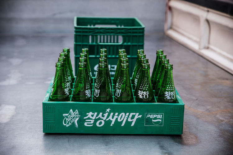 America has Sprite, Korea has Chilsung Cider Chilsung Cider Cider Color Palette Close-up Drink Empty Bottle Empty Bottles Green Green Green Color Korean Nikon Nikond750 Nikonphotography Old Fashioned Pattern Recycle Repetition Retro Soda Sprite Still Life Vintage 사이다 칠성사이다