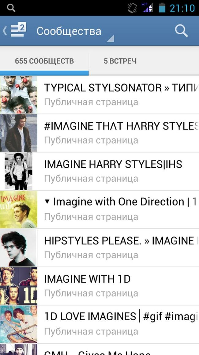 Directioner ♡ One Direction ♡  Harry Styles Niall Horan #zayn #liam #louis