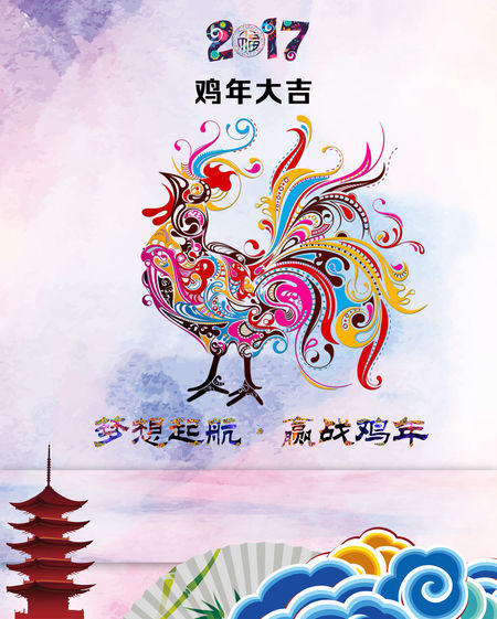 Celebrations China Beauty China Culture China New Year New Year New Year Artwork New Year Artwork For New Year Celebrations New Year In China Rooster Spring Festival In China The Year Of The Rooster