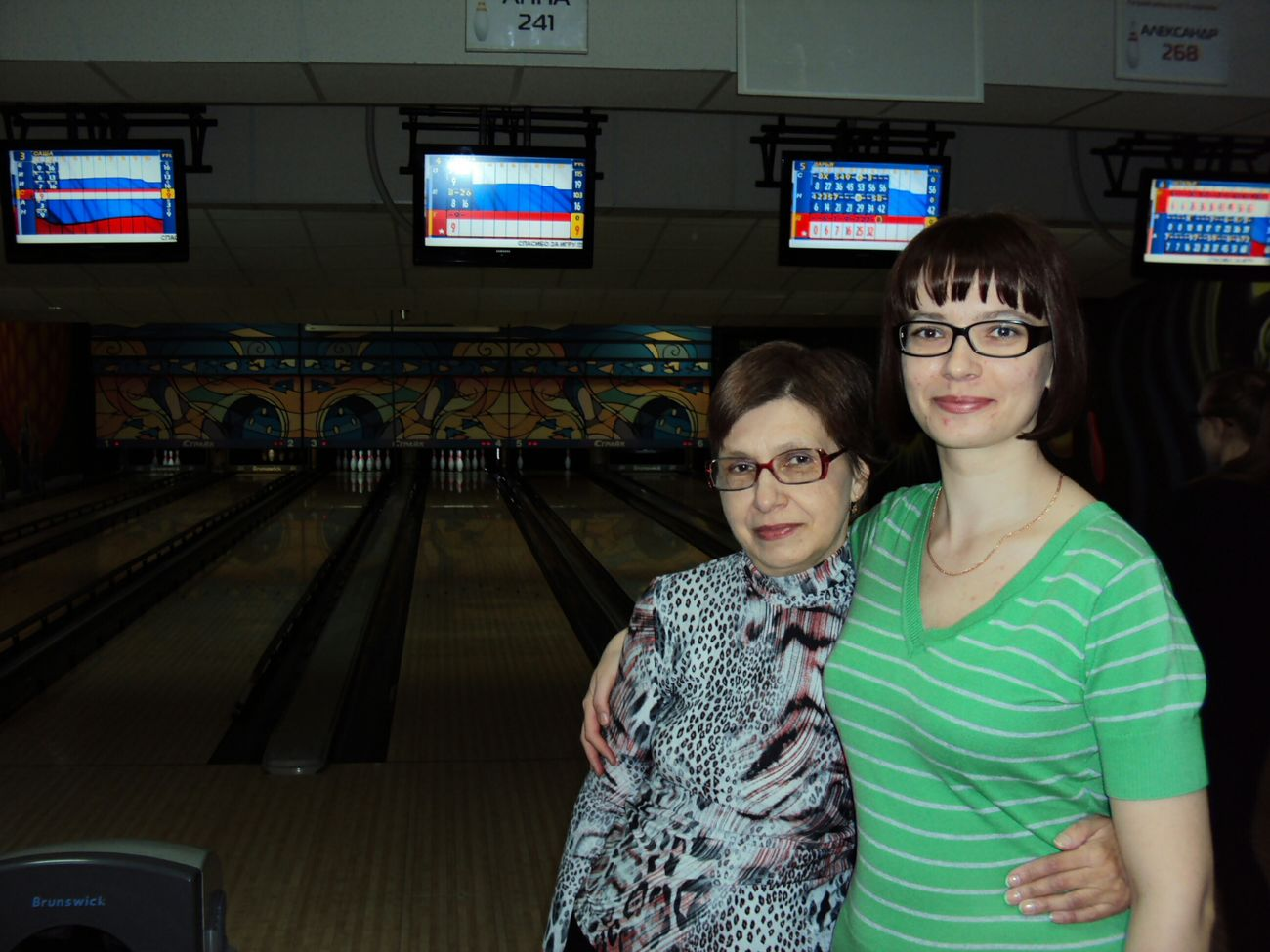 My mum and me Celebrating My Birthday Bowling Resting Time