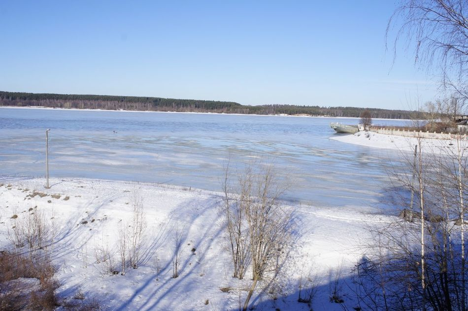 The river is under ice still.