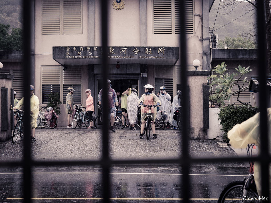 Brave Rainy Days Taitung,taiwan