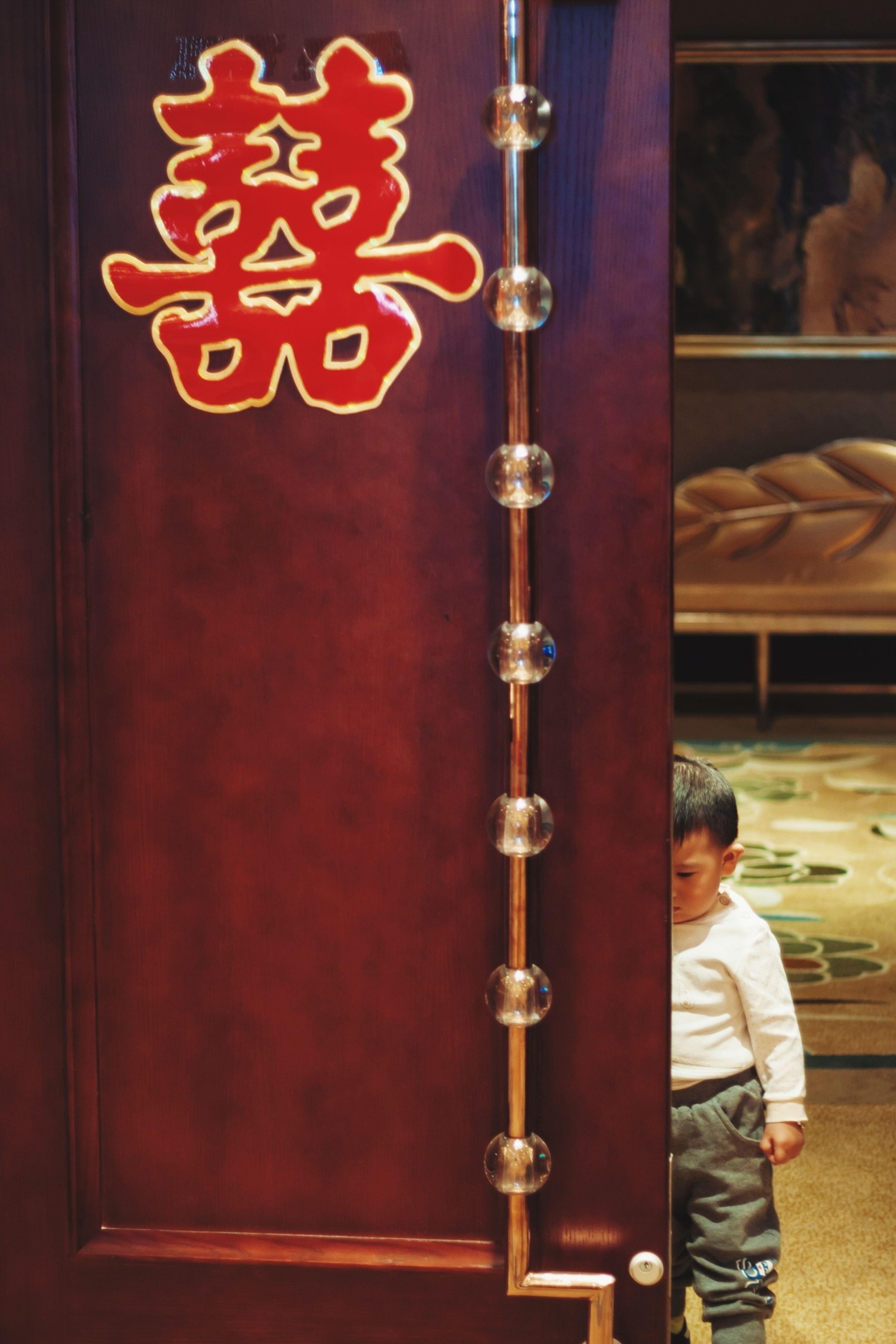 Wedding Beijing Hotel Lightroom