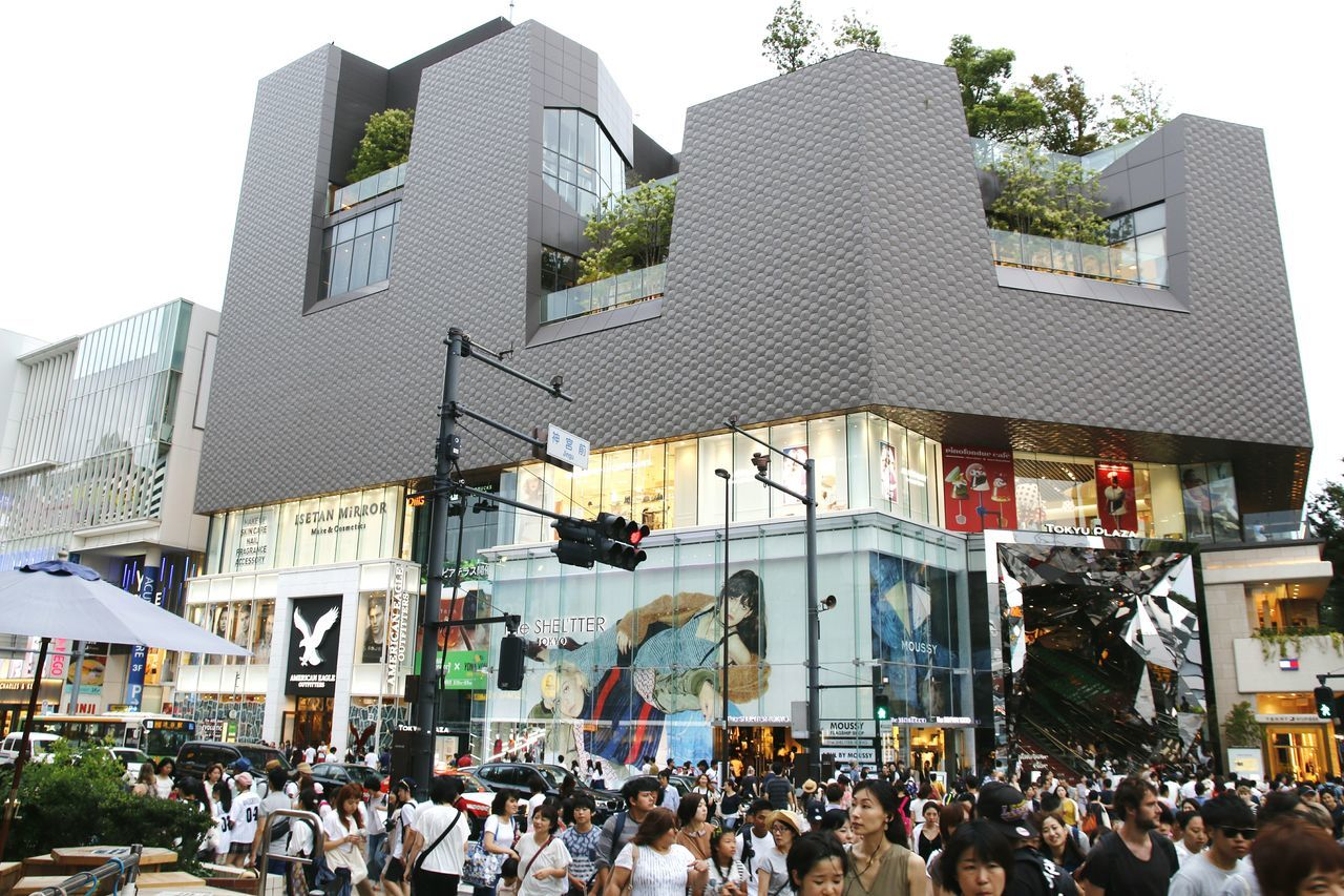 HarajukuCity Large Group Of People Building Exterior Tokyo, Japan Tokyo Nippon Photography Japan Photos Japan Photography Tokyo Japan Being A Tourist. Tokyo Photography Tokyo Street Photography Japon Nippon Harajukustreet Harajukuonly Road Sign City Street Harajuku Tokyo,Japan Skyscrapers Skyscapers Tokyo Street View Japan Street City