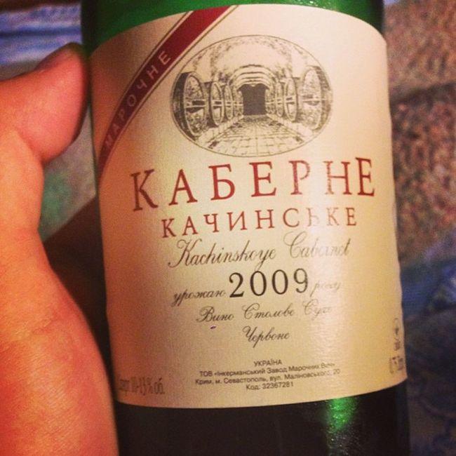 Вечерний отдых с любимой @oprish_viktoria и винцом)) 🍷🍷❤️😘😍🌇