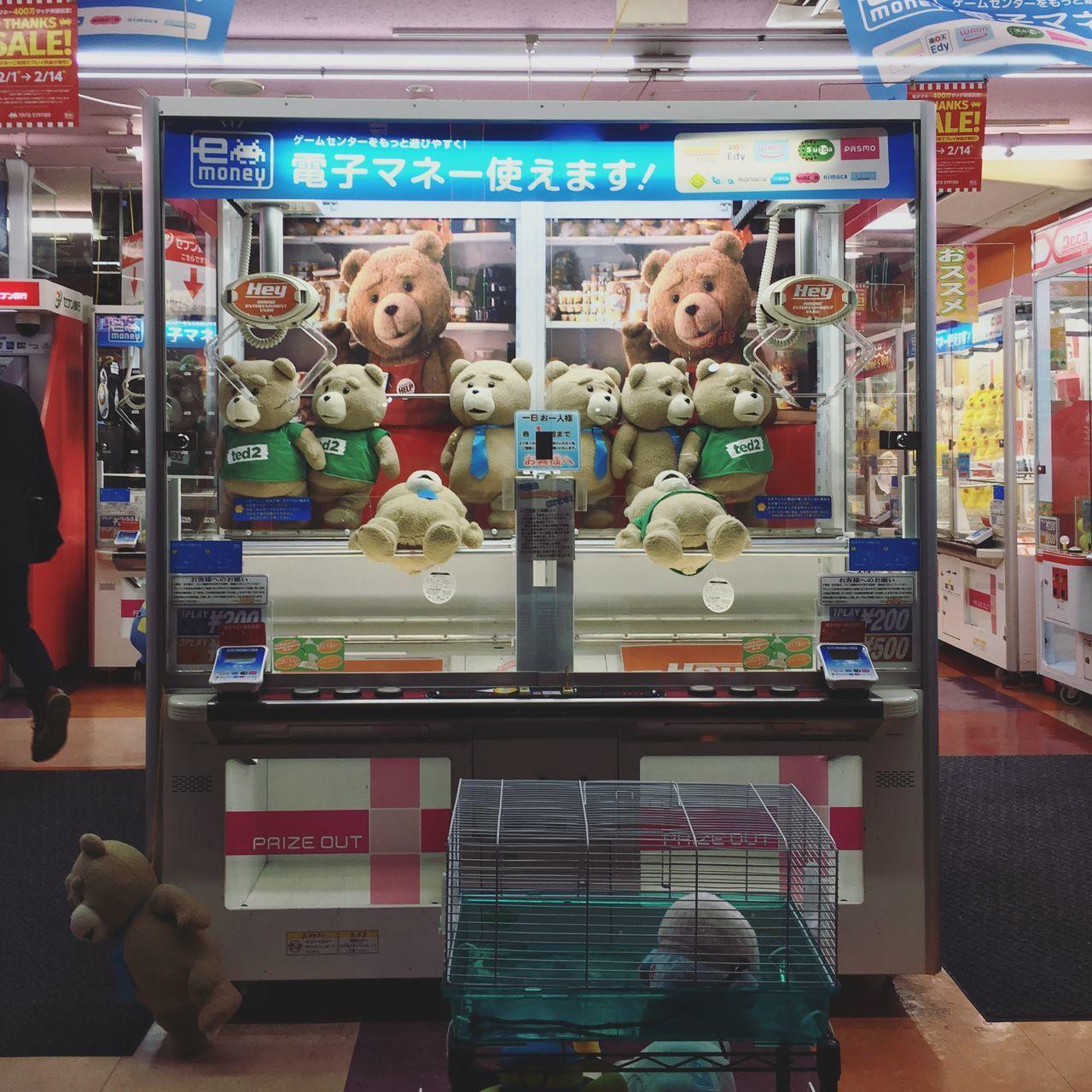 Tokyo Ted Game Machine Japan Dolls