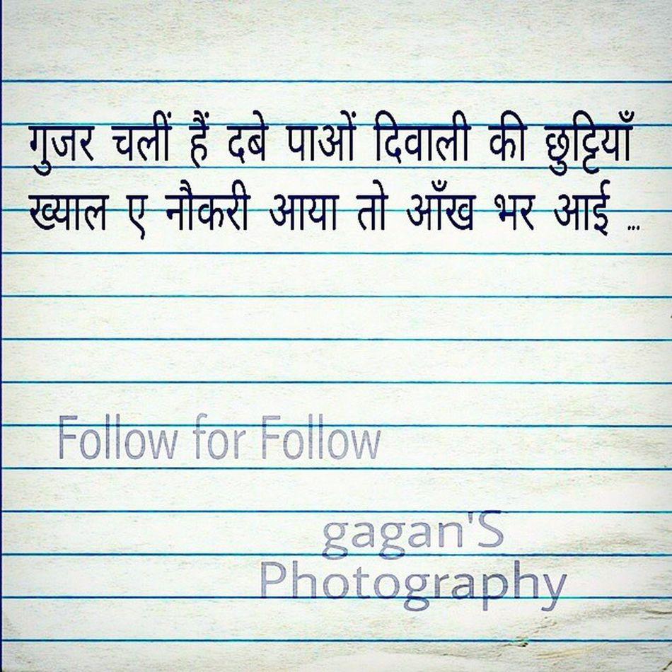Gagans_photography Followforfollow Diwali2014 Holidays Coming To  End