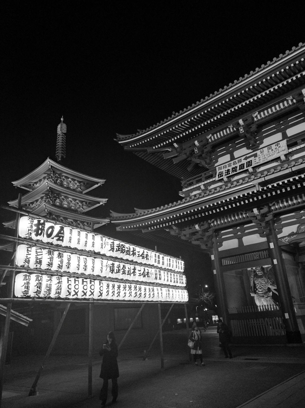 Temple Asakusa Temple Japan Travel Itsmorefuninthephilippineswithnathan