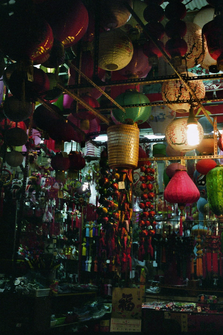 Beautiful stock photos of tokyo, Chinese, Clutter, Colorful, Commerce