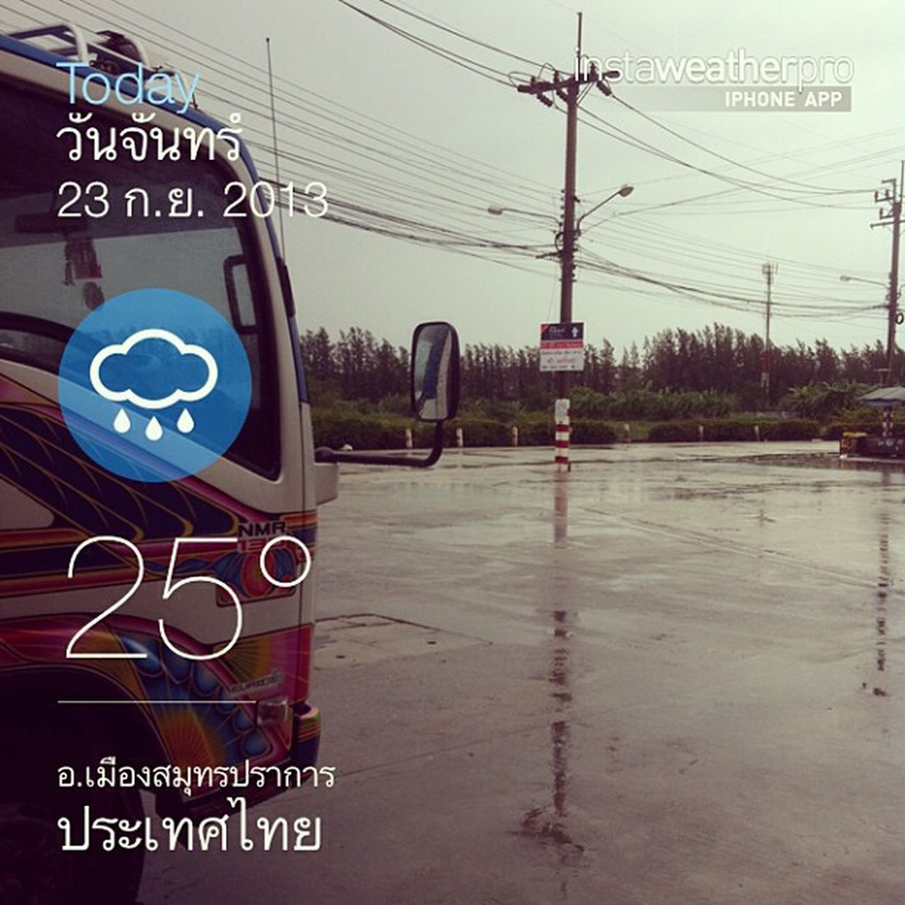 ฝนตกตั้งแต่เช้าจะไปเรียนทันไหม :) Instaweather Instaweatherpro Weather อเมืองสมุทรปราการ ประเทศไทย