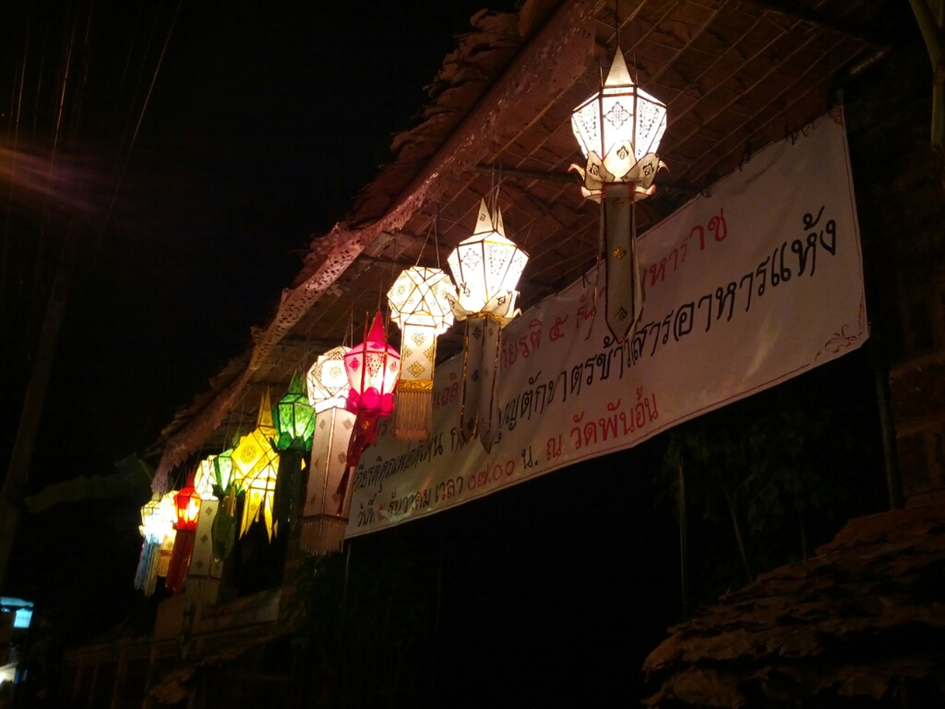 built structure, architecture, illuminated, night, building exterior, text, low angle view, lighting equipment, western script, lantern, non-western script, religion, communication, outdoors, building, hanging, no people, place of worship, wall - building feature, spirituality