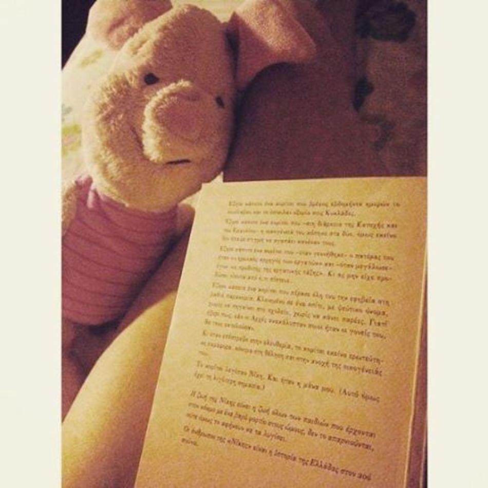 Να κοιμηθούμε αγκαλιά να μπερδευτούν τα όνειρά μας. Piglet Oneandonlylove Reading Nightthinking