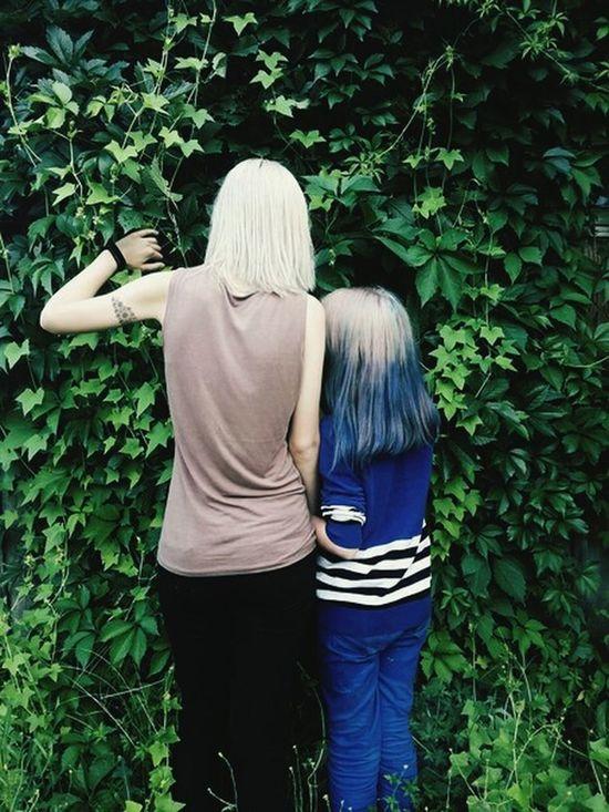 I❤ My Kid & My Girlfriend Garden
