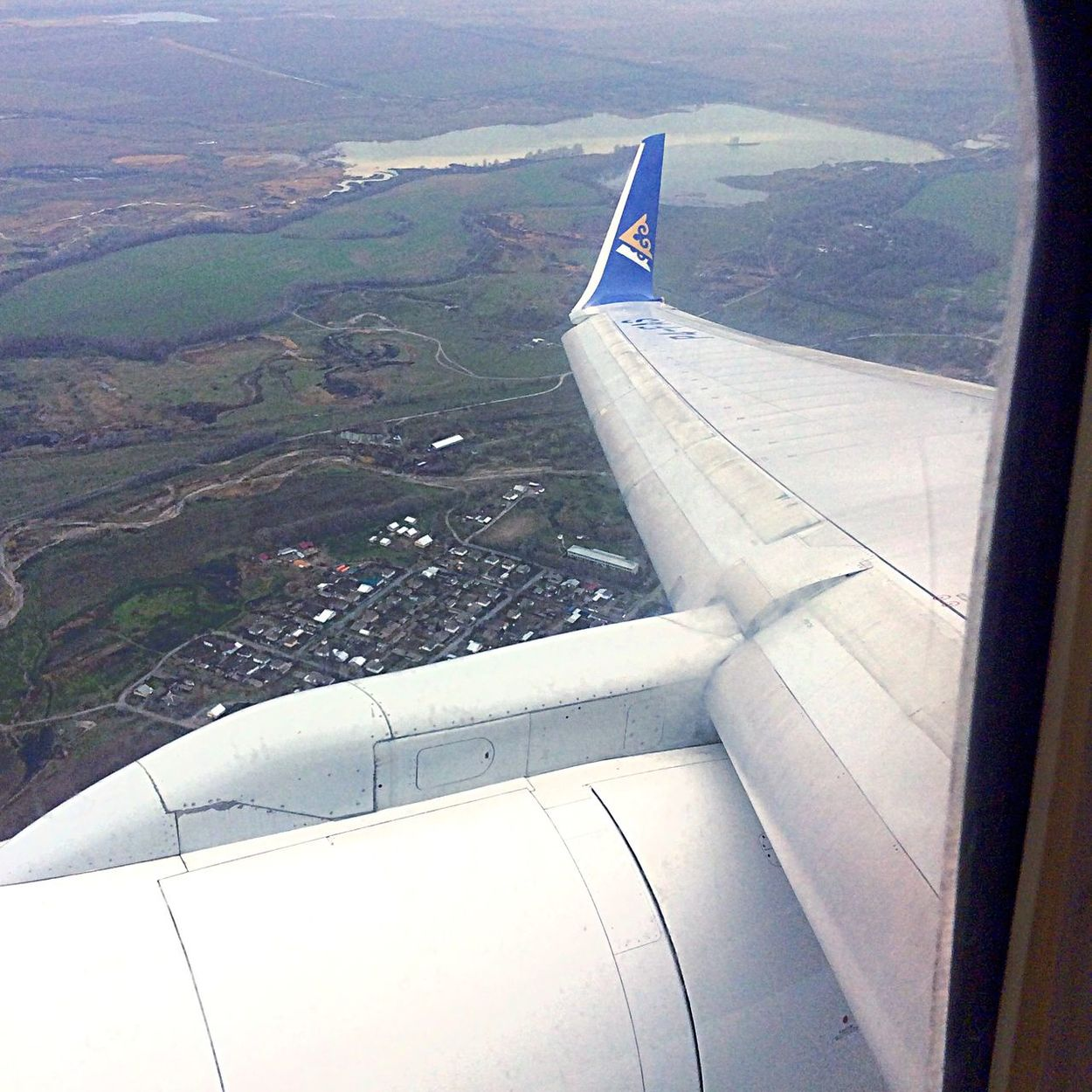 Aerial Shot Airastana Airplane From An Airplane Window From My Point Of View Hello World Eye Em Around The World Traveling Earth Airport