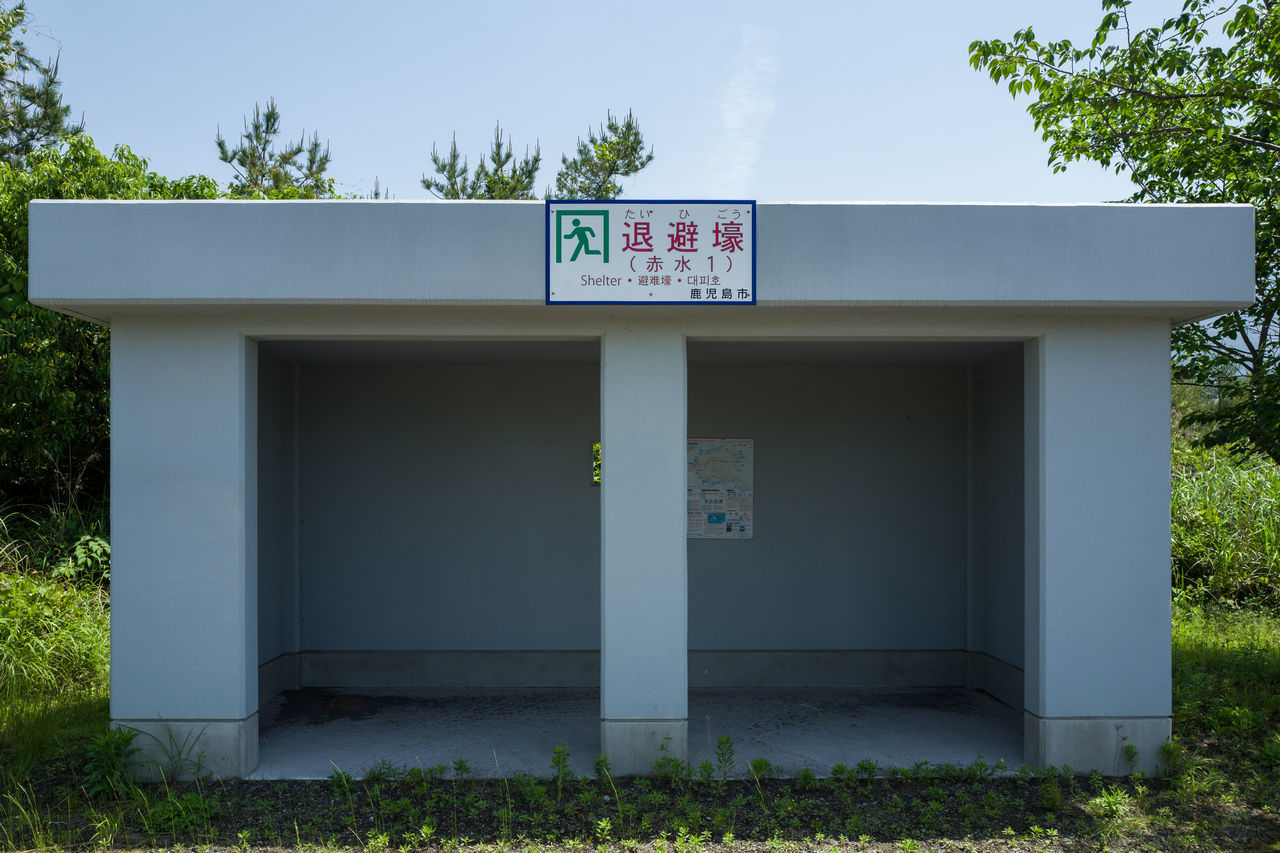 Photos from Sakurajima, Japan Architecture Built Structure Communication Day Grass Japan KYUSHU No People Outdoors Plant Shelter Sky Text Tree