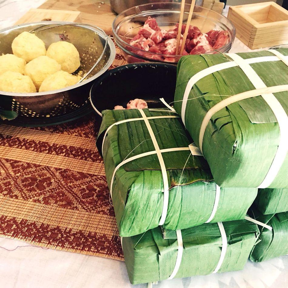 Ingredients of Chungcake Cake Of Vietnam Old Culture VN ... Nourriture du VietNam Speacial