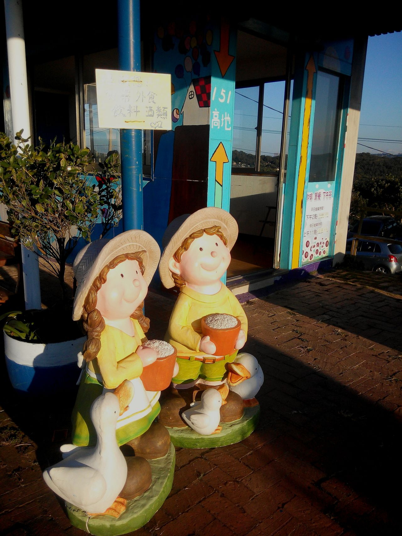 Art And Craft Traveling Home For The Holidays Figurine  Outdoors Sunlight And Shadows