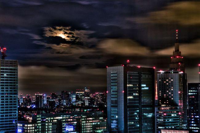 Hazy  Moon w/ Blue City