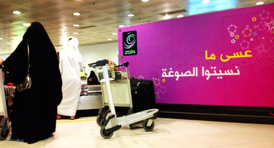 Checking in at Kuwait International Airport (KWI) مطار الكويت الدولي Checking In