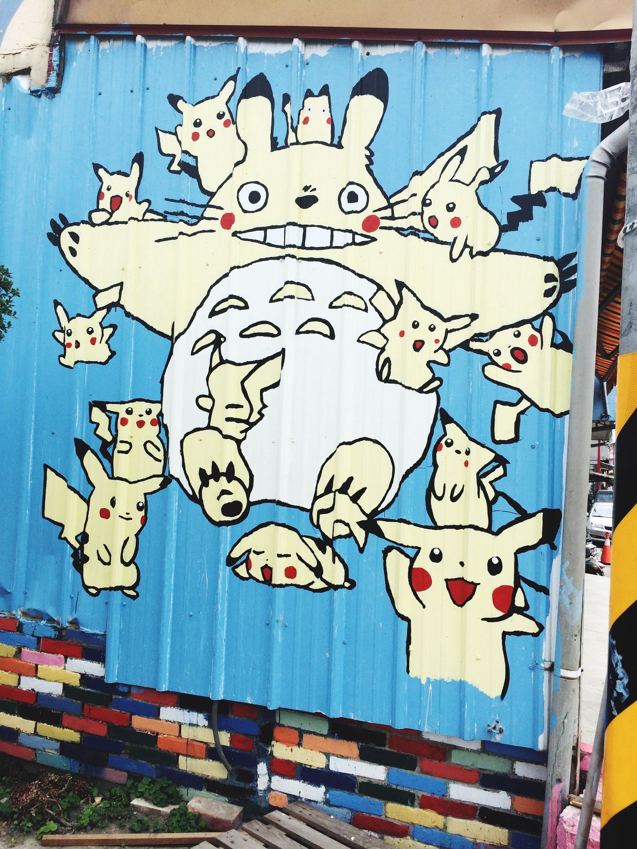What Does Peace Look Like To You? Totoro 皮卡